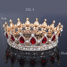 Dutchess Adelle Rhinestone Adjustable Contoured Pageant Crown