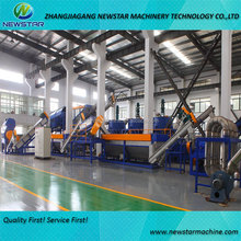 PE PP waste film recycling machine plastic scrap recycle washing line