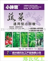vegetable foliage fertilizer/micronutrients liquid fertilizer
