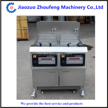 High Quality Vacuum Frying Machine(WhatsApp:008613782875705)