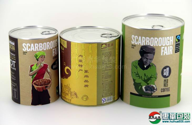 easy open paper cans packing cookies aluminum composite cans