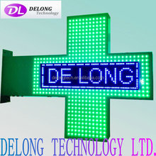 105X80X10cm cheap wireless U disk control outdoor double sided blue green led light cross