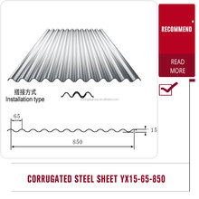 zinc corrugated roofing sheet high quality color coated steel plate