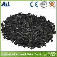 The high iodine value wooden and coal based granular activated carbon