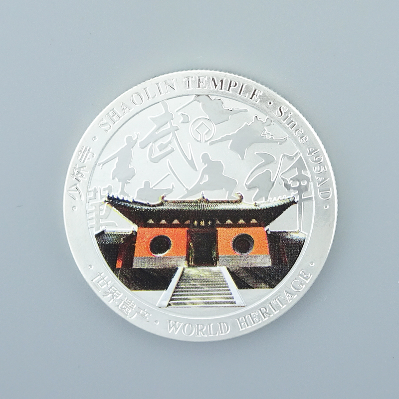 Die casting soft enamel silver plated ShaoLin temple Martial arts challenge coin for sale