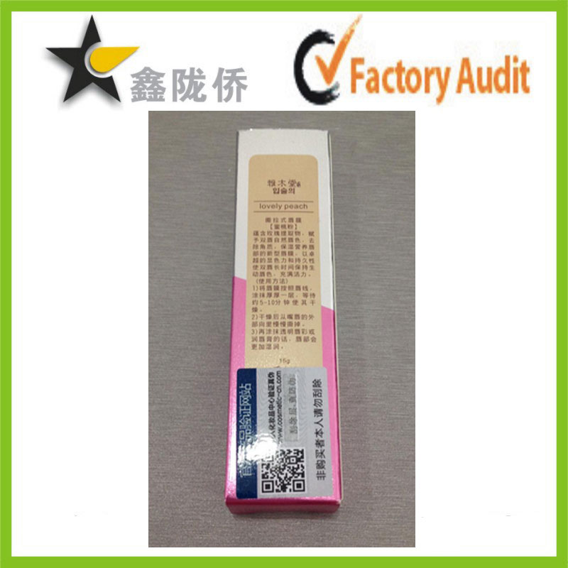 Professional manufacturer Lip gloss private label sticker