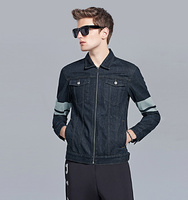 Men Casual Sleeve Stripes Washed Denim Jacket