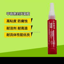 High Temperature Anaerobic glue 510 Sealant