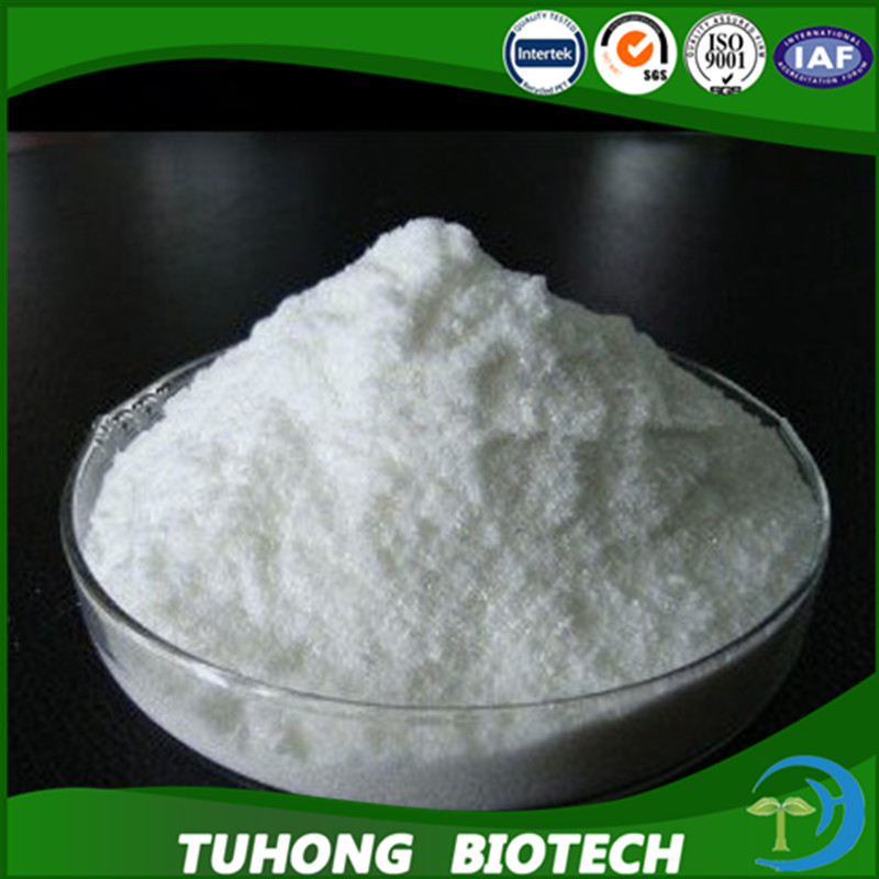 Superior quality powder manufacturer emulsifier 90% thickeners