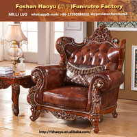 luxury leather sofa, high end furniture(JD033)