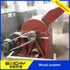 /product-detail/wood-grinder-wood-mill-sawdust-making-machine-60406736367.html
