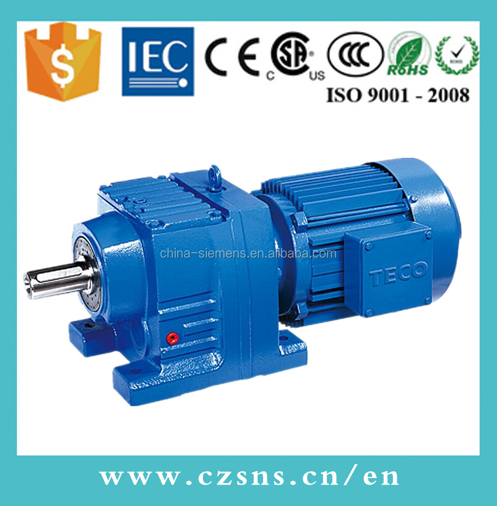 TECO R series BR Helical geared speed reducer with the Teco motor