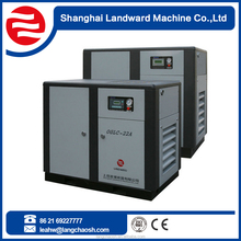 15kw 20 hp 7-13bar Shanghai water cooler compressor/air compressor for mining