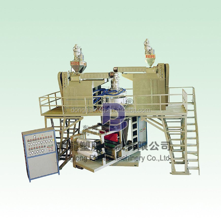 Three-layer Co-extrusion PP Film Blowing Machine