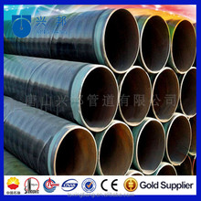 Drill Pipe/e X-95,G-105,S-135/anticorrosion Steel Pipe/anti-corrosion Pipe