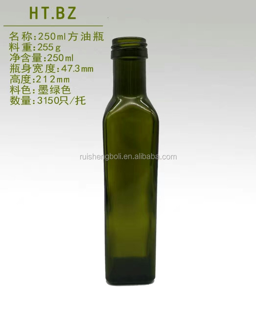 wholesale high quality empty brand names of cooking oil