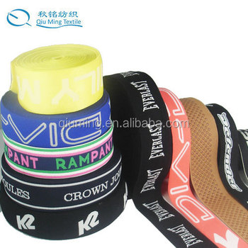 Customized Now design jacquard elastic waistbands
