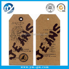 Custom printed card clothing jeans tags labels