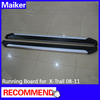 running board for Nissan X-Trail accessories body kits running board car accessories