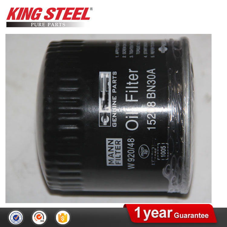HYDRAULIC OIL FILTER FOR NAVARA 15208-BN30A