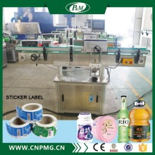 2017 Zhangjiagang High Quality Automatic Round Bottle Labeling Machine and Bottle Filling Capping