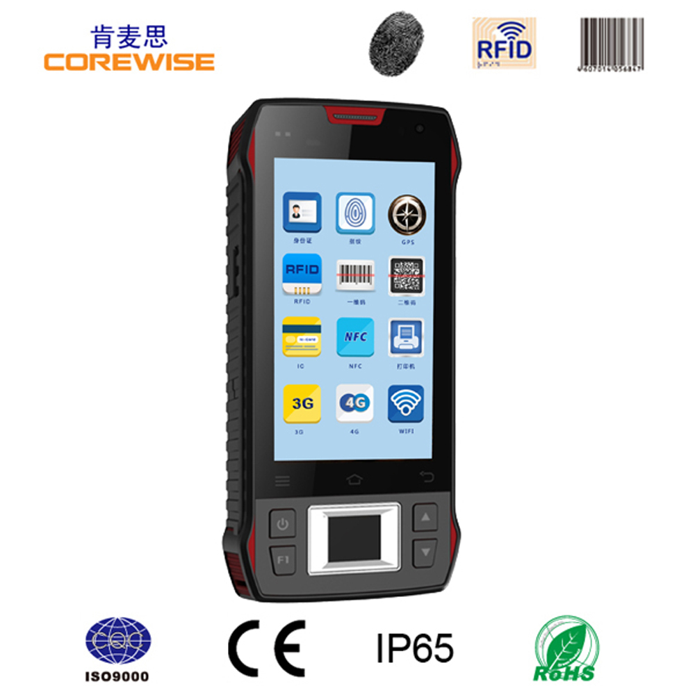 Industrial touch screen rugged smart phone handheld pda with barcode scanner