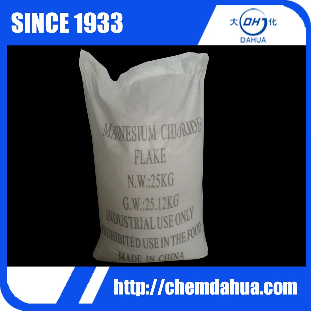 Cas No 7791-18-6 MgCl2 What Is Magnesium Chloride Oil