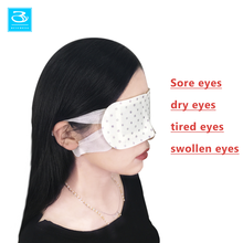 Newest Style Fashion Cute Disposible Portable Warm Steam Eye Massager For Alleviate Fatigue