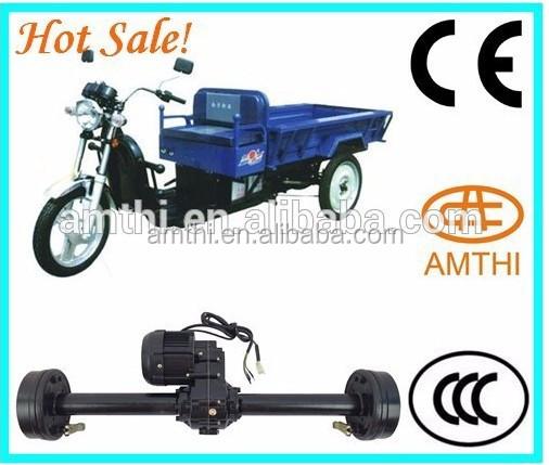 High power motor for electric auto rickshaw three rounds for High power electric motors