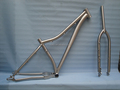 Light weight titanium alloy 29er mountain bike frame