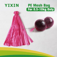 Recycled PE plastic white mesh net bags for vegetables packing