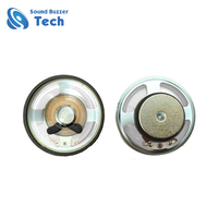High quality 50mm 8 ohm 2w small waterproof round shape loudspeaker