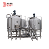 200l 500l 1000l beer brewing plant manufacturer micro brewery equipment cost india