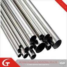 201 grade stainless steel pipe aod j3