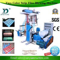 has video SJ-45*2 Roll Bag Double Color Striped blown Film fertilizer pelletizer machine