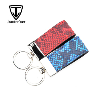 OEM ODM Key Holder Wallet/ Key Ring, 100% Python Leather Key Chain, Custom Key Chain