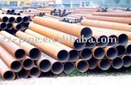 carbon seamless steel pipe