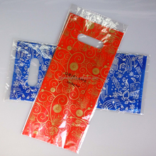Full red and blue plastic sweet candy bags Sweden Oriflame vivid treat bags