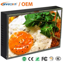 wall mounted open frame lcd monitor