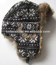 2012 fashion animal faux fur hat