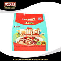 Healthy factory wholesale delicious chinese instant noodles
