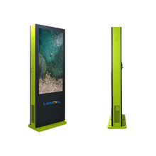 Best sale HD 55 inch lcd digital signage outdoor advertising machine