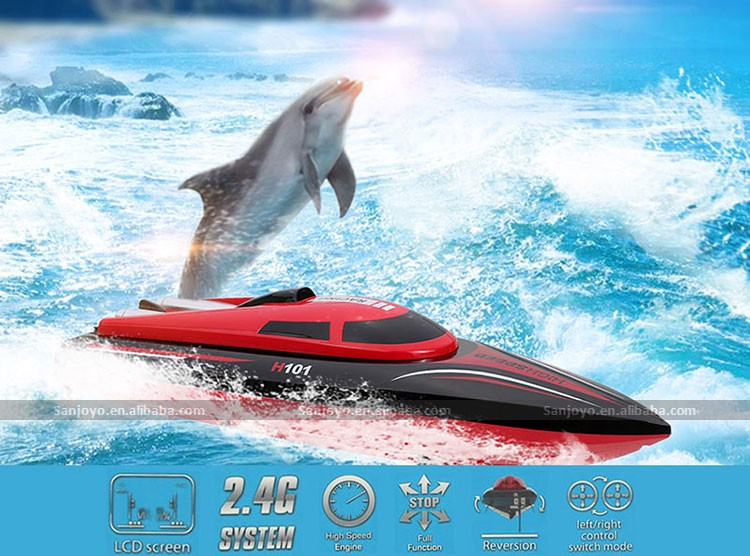 Skytech H101 Racing Boat Ready-to-go Simulation Model 2.4G 4CH Remote Control Toy water cooling system PK H100 boat SJY-TK-H101