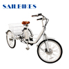 hot sale electric pedal assist tricycle for old people