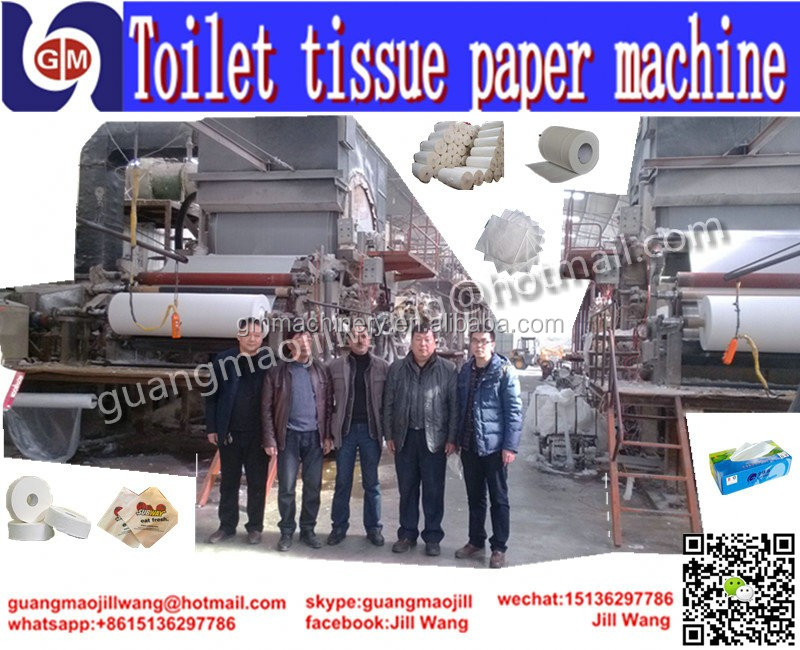 High performance guangmao 1880mm pocket toilet tissue paper making line and recycling machine prices