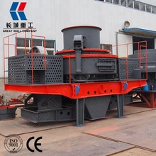 China VSI Crusher, Sand Crushing Machine, Sand Making Equipment