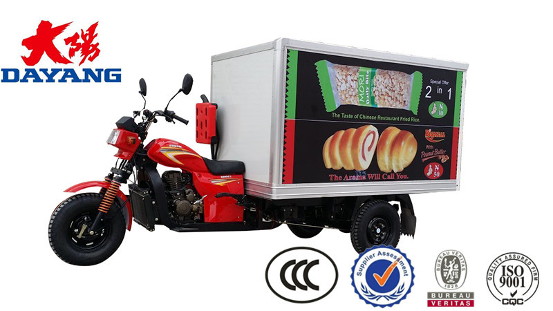 best selling cheap electric tricycle vending mobile food cart