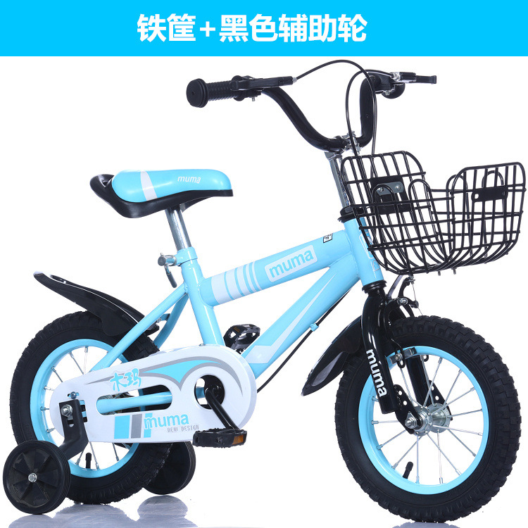 2017 new steel frame 16 inch children bike / kids dirt bike bicycle / Chinese 4 wheels kids riding bike