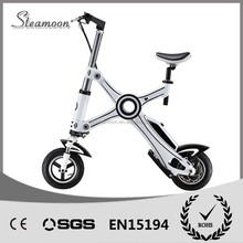 Portable/Fast Fold/quick fold/One second fold/Myway scooter/Mini electric scooter for adults