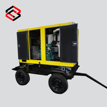 220V 380V Mobile Anti canopy type generator set
